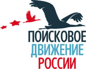 """Изготавливаем толстовки для """"Поискового движения России"""""""